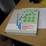 Учебник Валерия Анатльевича уже в момент выхода в свет стал библиографической редкостью.