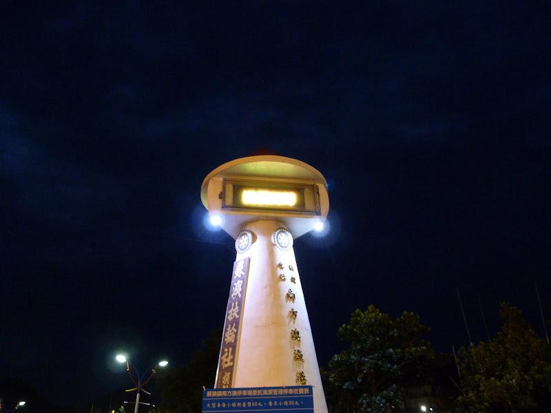 le soir sur le port de Su Ao, 20.00 heures, 27 degrés (fin avril)