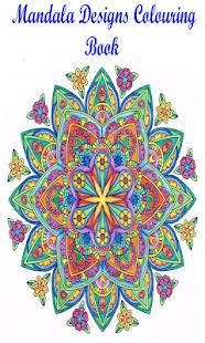 Mandala Designs Colouring Book Screenshot Thumbnail
