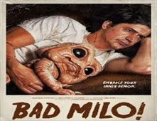 فيلم Bad Milo