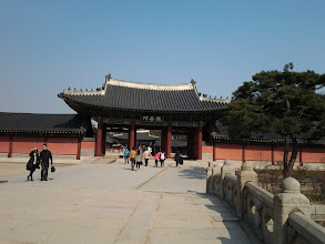 Photo: Donhwamun Gate is the main gate of the Changdeokgung Palace.