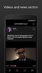 Best Armenian Music - Surro - Download and Listen- screenshot thumbnail