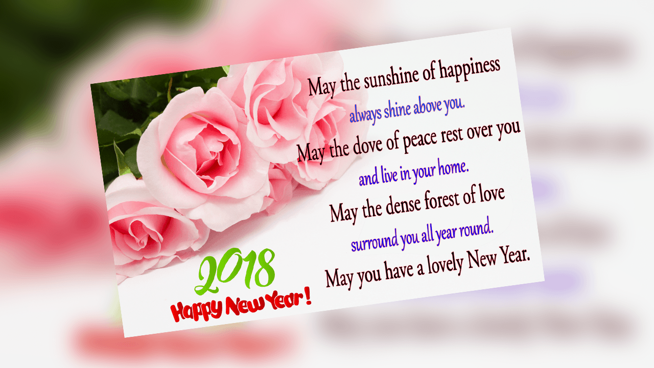 New Year Greeting Cards 2018 Zrom