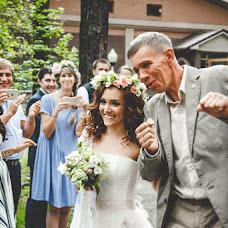 Wedding photographer Pavel Molokanov (Molokanov). Photo of 21.03.2016