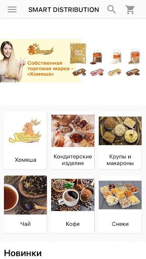 Продукт Сервис screenshot 1
