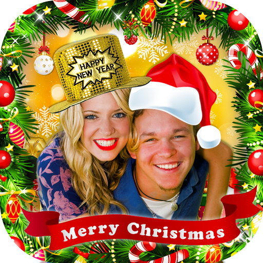 Happy New Year & Merry Christmas Photo Frames