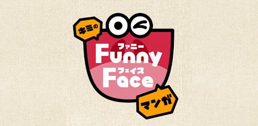 Your Funny Face (Funny Face) Manga APK - apkname com