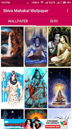 Mahakal Shiva HD Wallpaper 1.3 screenshots 2