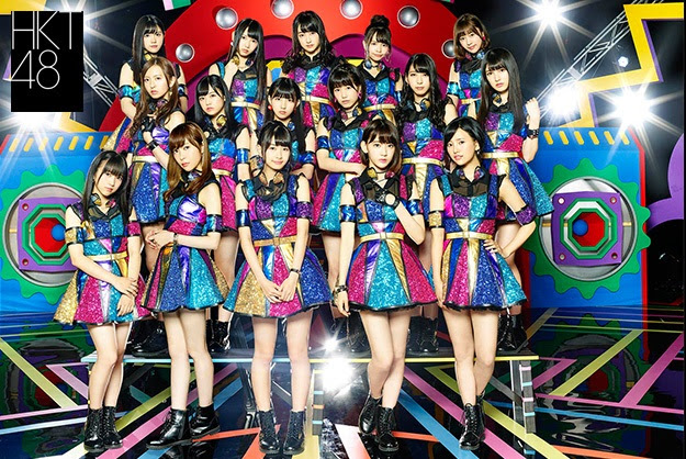 (DVDISO) HKT48 8th Single – 最高かよ