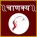 Chanakya Niti in Hindi/E/G icon
