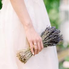 Wedding photographer Andrey Ovcharenko (AndersenFilm). Photo of 13.06.2017