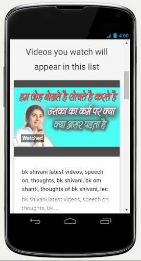 BK Shivani Latest Videos 2019 : Brahma Kumari App Report on