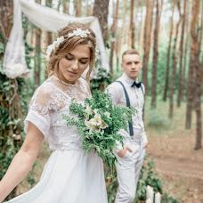Wedding photographer Alena Perepelica (aperepelitsa). Photo of 14.06.2017
