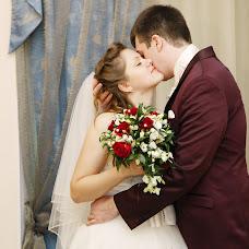 Wedding photographer Alekandra Mardirosova (xlebobylka). Photo of 29.05.2018