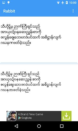 Rabbit Zawgyi <=> Unicode 1.3.1 screenshots 1