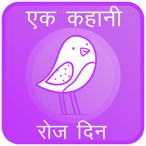 Hindi Story Daily Updated