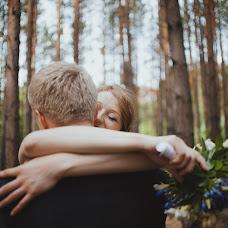 Wedding photographer Dmitriy Vladimirov (Dmitri). Photo of 03.04.2014