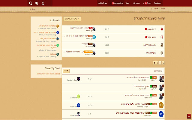 Ika Forum Hebrew Support - Chrome Web Store