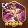 イゼラの聖剣