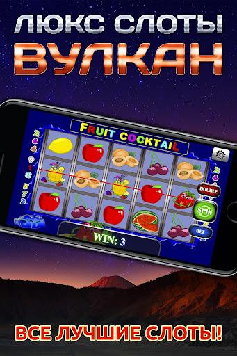 Volcano casino game