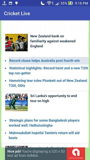 Cricket Live 3.2.2 screenshots 3