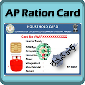 AP Ration Card and LPG (Deepam)