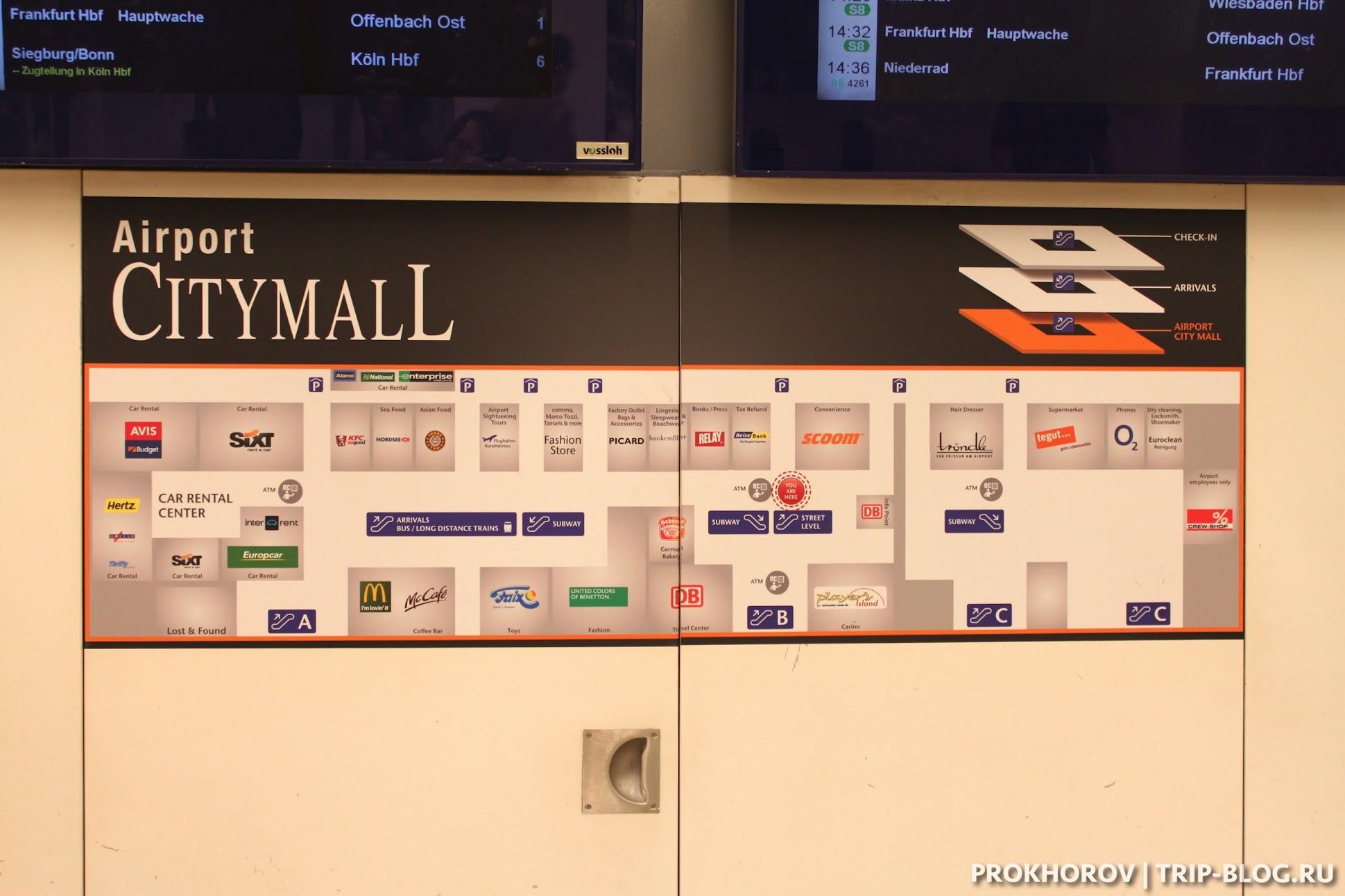 Схема расположения магазинов в CityMall