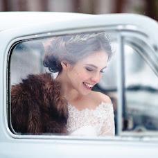 Wedding photographer Viktoriya Antropova (happyhappy). Photo of 09.02.2016