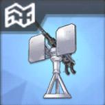 20mmエリコン機関砲T3