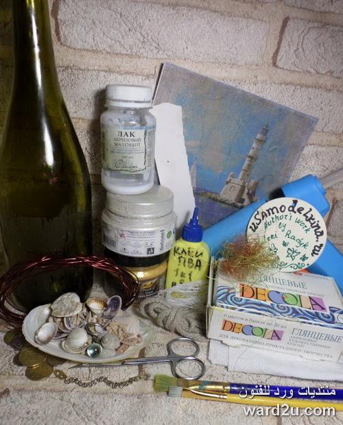 قواقع و صور بحر فى تزيين زجاجات مهمله