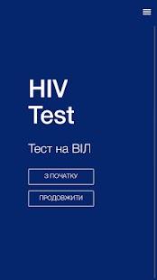 HIV-TEST - náhled