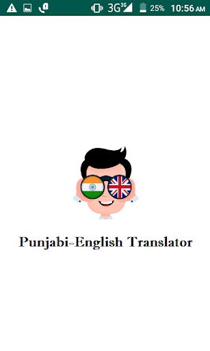Punjabi-English Translator App Report on Mobile Action - App