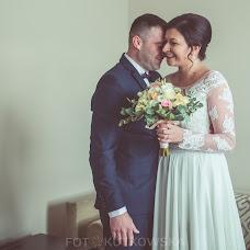 Wedding photographer Monika Kutkowska (fotokutkowska). Photo of 30.10.2017