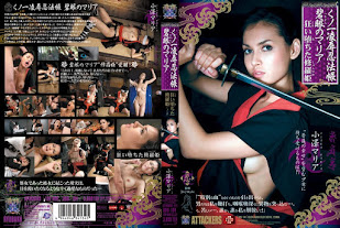 Maria Ozawa RBD-104