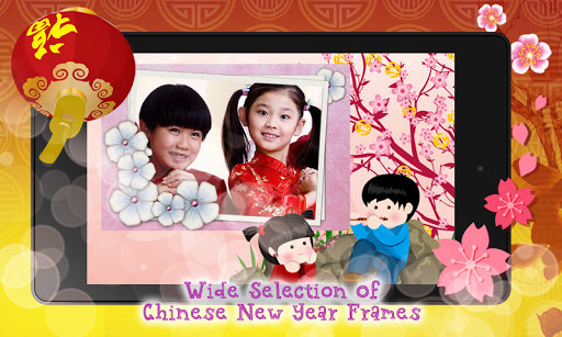 CNY Photo Frame Maker