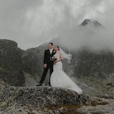 Fotograf ślubny Grey Mount (greymountphoto). Zdjęcie z 28.10.2018