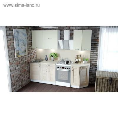 Кухонный гарнитур Камилла демо 1700