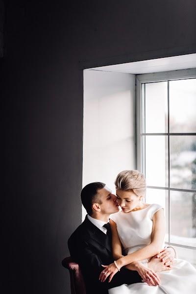 Wedding photographer Evgeniy Konstantinopolskiy (photobiser). Photo of 17.04.2019