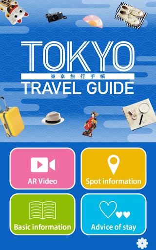 TOKYO TRAVEL GUIDE 1.3.2 Windows u7528 2