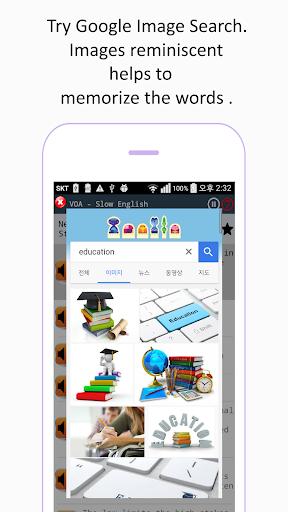 玩免費教育APP|下載世界の英語ー名演説、英語の勉強、無料英語アプリ app不用錢|硬是要APP
