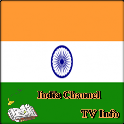 India Channel TV Info