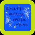 Eid Mubarak Ecards icon