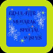 Eid Mubarak Ecards