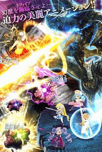 ドラゴンジェネシス -聖戦の絆-- スクリーンショットのサムネイル