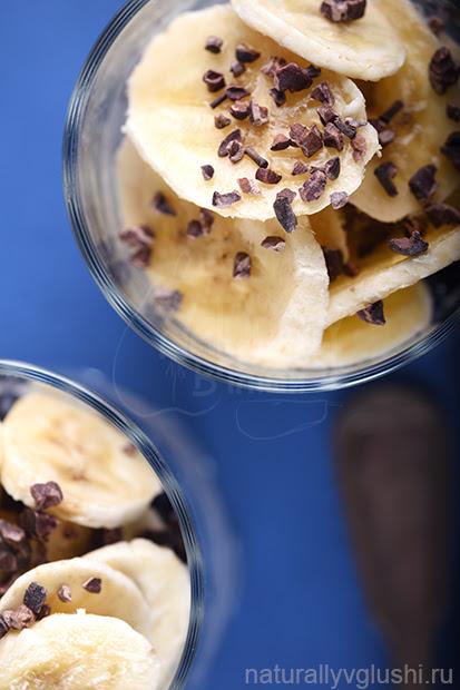 Банановый пудинг с какао-бобами | Блог Naturally в глуши