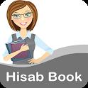 Hisab Book 2019 icon
