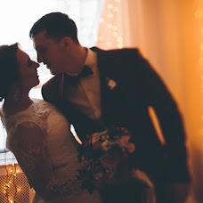 Wedding photographer Yana Macneva (matsnevaya). Photo of 26.01.2016