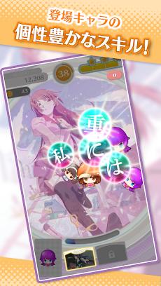 〈物語〉シリーズ ぷくぷくのおすすめ画像3