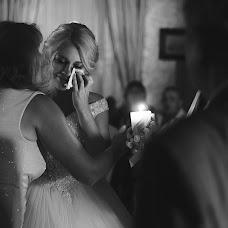 Wedding photographer Artem Toloknov (ArtolPhoto). Photo of 05.09.2017