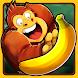 バナナコング - Androidアプリ
